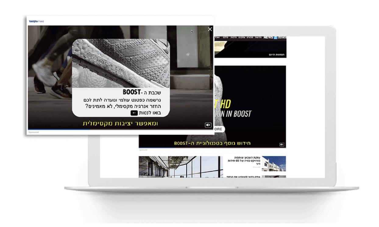 adidas and MediaCom native advertising example
