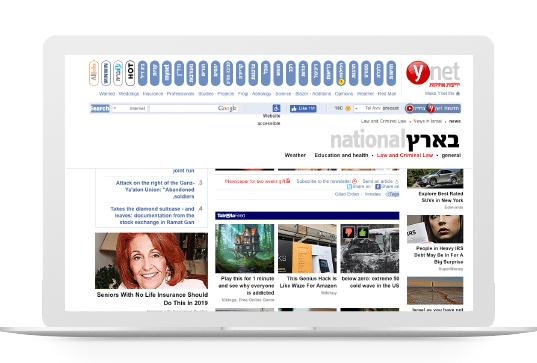 Ynet Taboola Feed